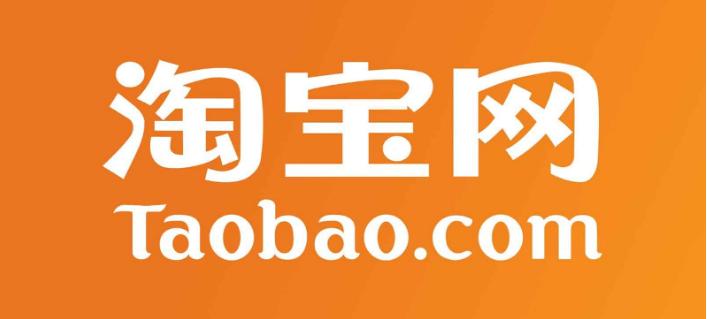 Hướng dẫn cách order hàng hóa trên taobao