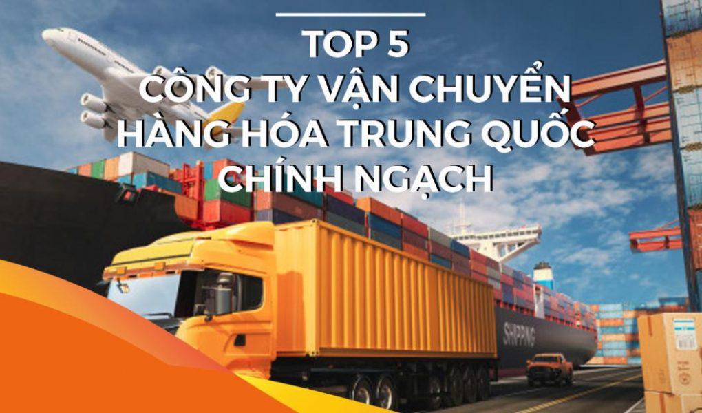 Top 5 website vận chuyển hàng Trung Quốc uy tín chất lượng