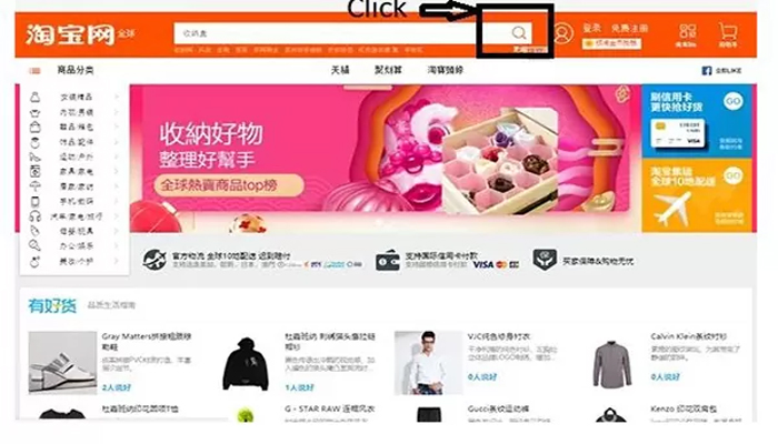Bước 2: Tìm kiếm sản phẩm cần mua