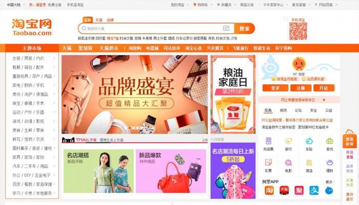 Web mua hàng sỉ thời trang Trung Quốc - Taobao