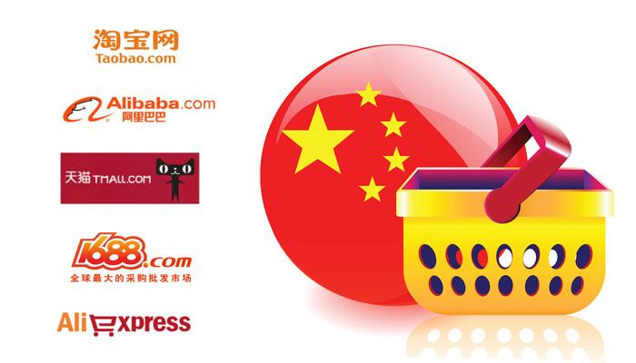Cách mua hàng Trung Quốc online thông qua trang thương mại điện tử